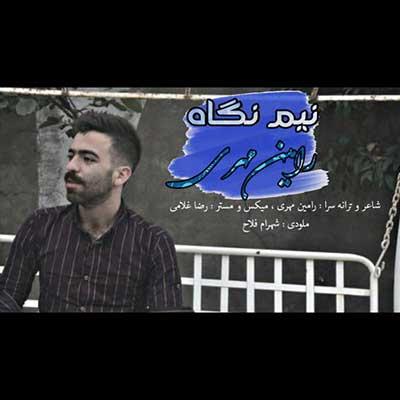 Music Mazandarani Ramin Mehri Nim Neghah