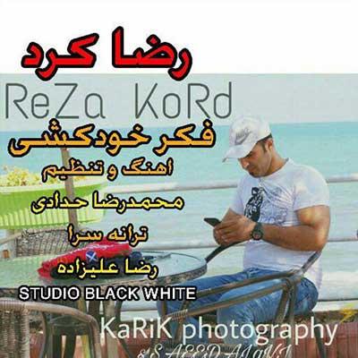 Music Mazandarani Reza Kord Fekr Khodkoshi