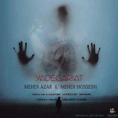 Music Mehdi Azar & Mehdi Hosseini Yadegariat