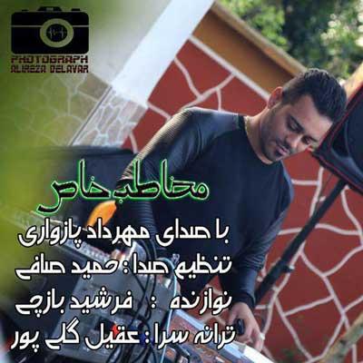 Music Mehrdad Pazevari Mokhatab Khas