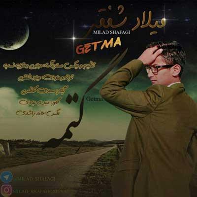 Music Milad Shafaghi Getma