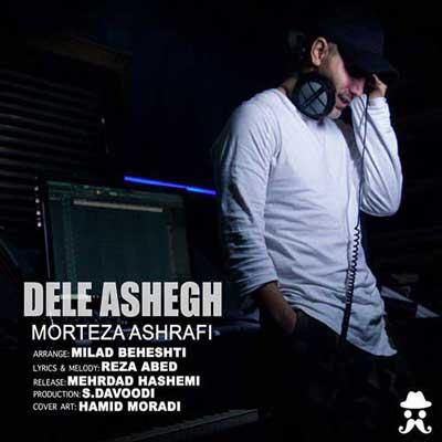 Music Morteza Ashrafi Dele Ashegh
