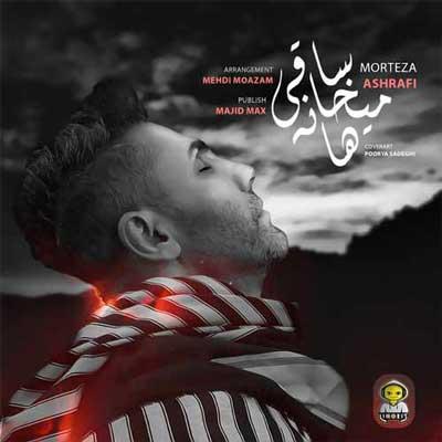 Music Morteza Ashrafi Saghiye Meykhaneha