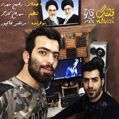 Music Ramin Mehri Ghashang Yar