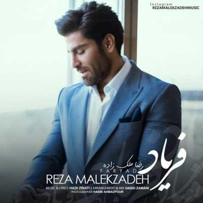 Music Reza Malekzade Faryad