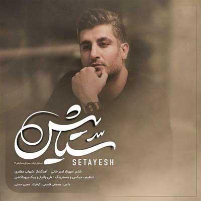 Music Shahab Mozaffari Setayesh