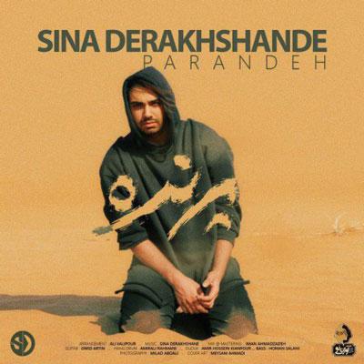 Music Sina Derakhshande Parandeh
