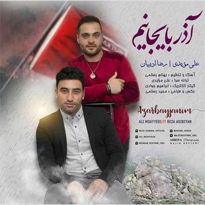 Music Torki Ali Moayyedi & Reza Adibiyan Azarbaycanim