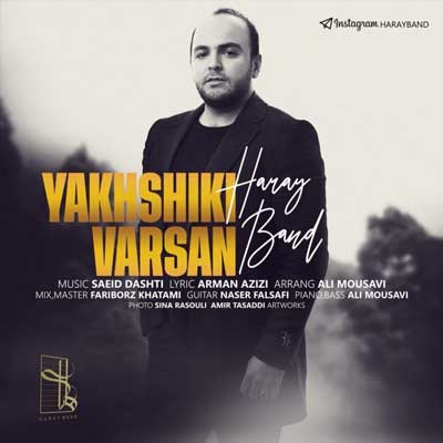 Music Torki Haray Band Yakhshi ki Varsan