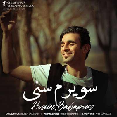Music Torki Hosein Babapour Seviram Sani