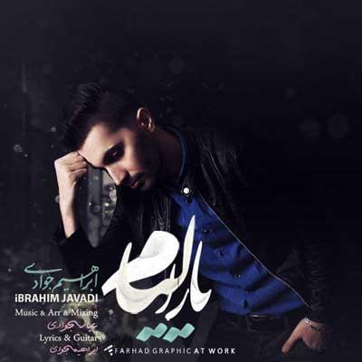 Music Torki Ibrahim Javadi Yaraliam