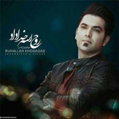 Music Torki Ruhallah Khodadad Khatirlayarsan
