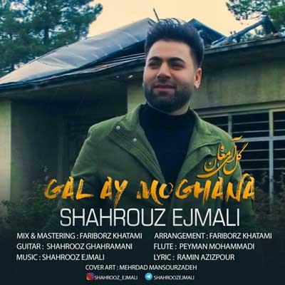 Music Torki Shahrooz Ejmali Gal Ay Moghana