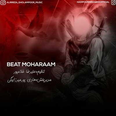 beat-moharaam