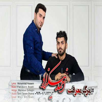 Music Mazandarani Ahmad Nikzad Marg Marefat