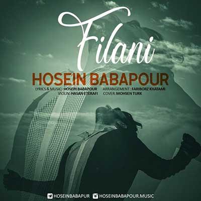 Music Torki Hosein Babapour Filani