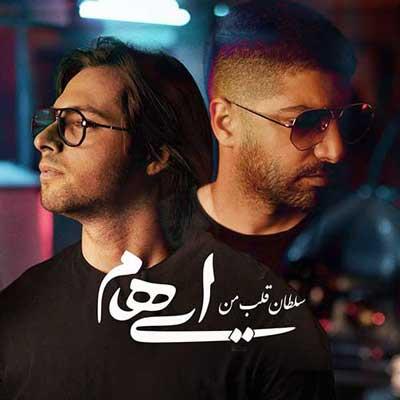 Music Ehaam Soltane Ghalbe Man