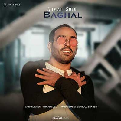 Music Ahmad Solo Baghal