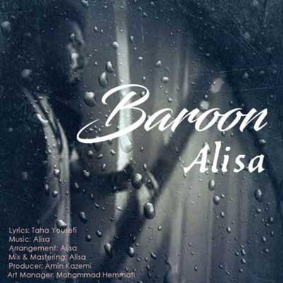 Music Alisa Baroon