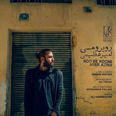Music Amir Azimi Roo Be Roomi