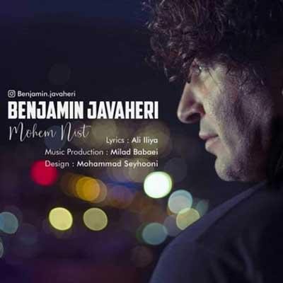 Music Benjamin Javaheri Mohem Nist