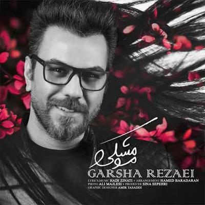 Music Garsha Rezaei Moo Meshki
