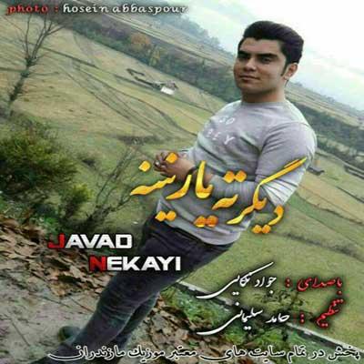 Music Mazandarani Javad Nekaii Digar Te Yar Niene