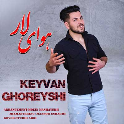 Music Mazandarani Keyvan Ghoreyshi Havaye Lar