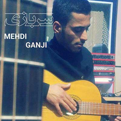 Music Mazandarani Majid Ghanji Sarbazi