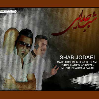 Music Mazandarani Majid Hoseini Shab Jodaye