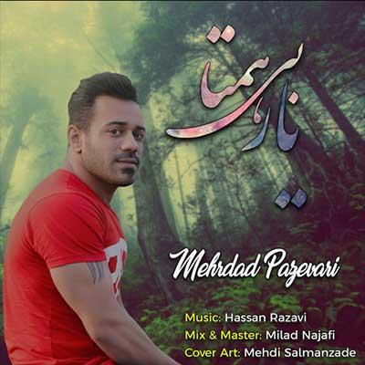 Music Mazandarani Mehrdad Pazevari Yar Bi Hamta