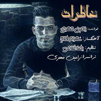 Music Mazandarani Ramin Mehri Khaterat