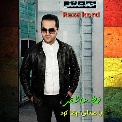 Music Mazandarani Reza Kord Khat Asheghi