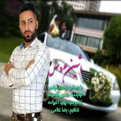 Music Mazandarani Vahid Moradi Mashin Aroos