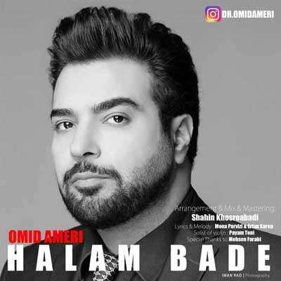 Music Omid Ameri Halam Bade