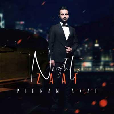 Music Pedram Azad Noghte Zaaf دانلود آهنگ پدرام آزاد نقطه ضعف