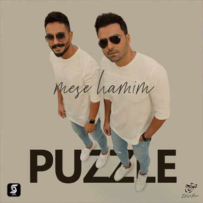 Music Puzzle Band Mesle Hamim