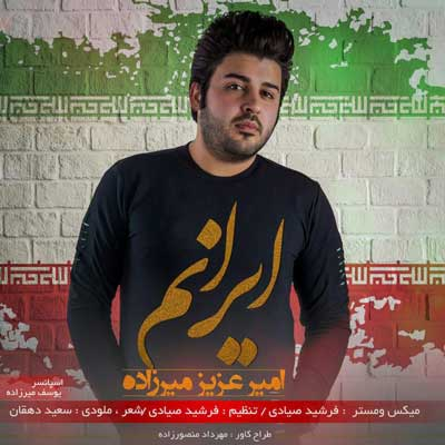 Music Torki Amir Aziz Mirzadeh Iranim