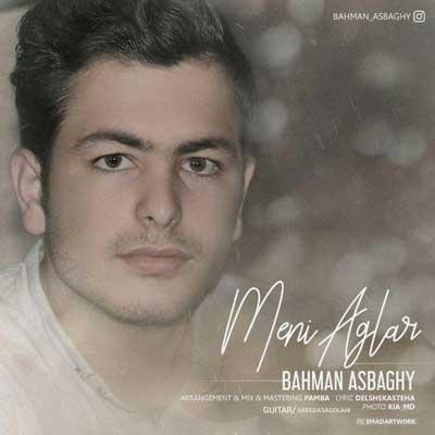 Music Torki Bahman Asbaghi Mani Aglar