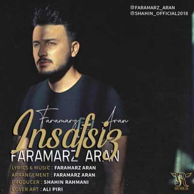 Music Torki Faramarz Aran Insafsiz