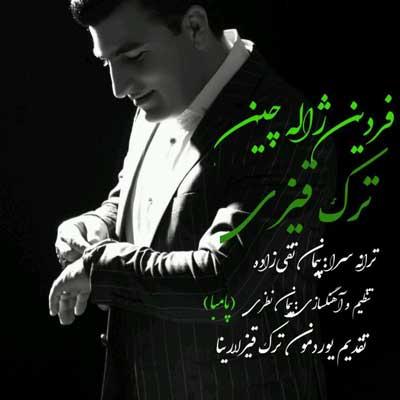 Music Torki Fardin Jhalechin Tork Gizi