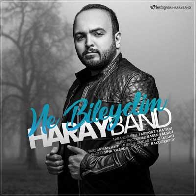 Music Torki Haray Band Ne Bideydim