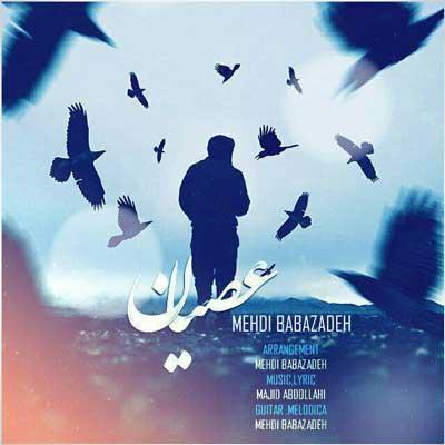 Music Torki Mehdi Babazadeh Isyan