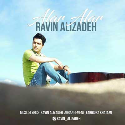 Music Torki Ravin Alizadeh Alar Alar دانلود آهنگ ترکی راوین علیزاده آلار آلار