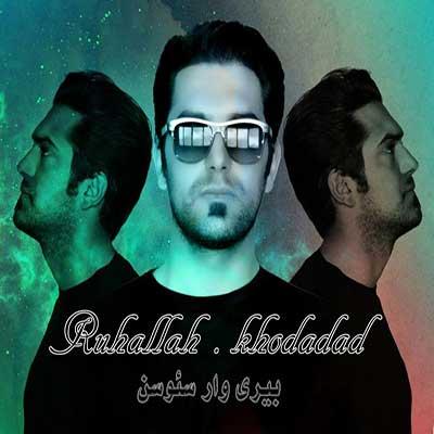 Music Torki Ruhallah Khodadad Biri Var Sevesen