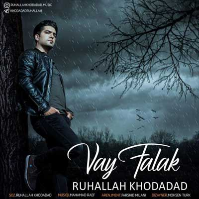 Music Torki Ruhallah Khodadad Vay Falak