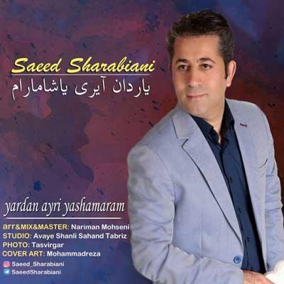 Music Torki Saeed Sharabiani Yardan Ayri Yashamaram
