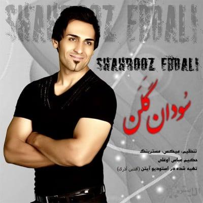 Music Torki Shahrooz Ebdali Sodan Galan