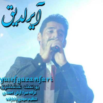 Music Torki Yousef Gazanfari Ayrildiq