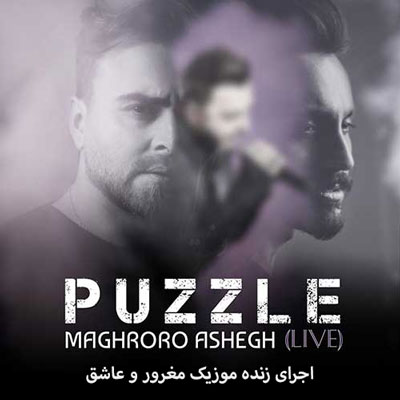 Puzzle-Band-Maghrooro-Ashegh-Live-newsongir